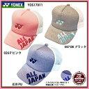【ヨネックス】テニスキャップ ALLJAPAN 限定 CAP オールジャパンキャップ/ソフトテニス/YONEX/ユニセックス/2017年モデル/限定品/帽子 (YOS17011)