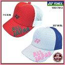 【ヨネックス】テニスキャップ ストライプALLJAPAN 限定 CAP オールジャパンキャップ/ソフトテニス/YONEX/ユニセックス/2017年モデル/限定品/帽子 (YOS17012)