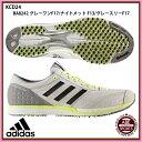【アディダス】 adiZERO takumi sen BOOST 3 ランニングシューズ アディゼロ/adidas (KCD24) BA8242 グレーワンF17/ナイトメット F13/..