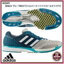 【アディダス】 adiZERO takumi ren BOOST 3 ランニングシューズ アディゼロ/adidas (KCD29) BA8231 グレーTWO F17/シルバーメット/ペ..