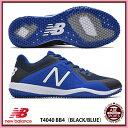 【ニューバランス】 野球トレーニングシューズ ランニングシューズ (T4040BB4) BB4 BLACK/BLUE