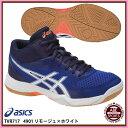【アシックス】GEL-TASK MT ゲルタスク/バレーシューズ/バレーボールシューズ/バレーボール シューズ/asics (TVR717) 4901 リモージュ×ホワイト