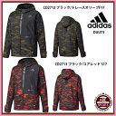 【アディダス】 5T フルジップフードジャケット IGNITION メンズウェア/野球ウェア/BA