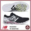 【ニューバランス】NB HANZOR W M1 ランニングシューズ/陸上 シューズ/トレーニング/new Balance (WHANZRM1) M1 MONOTONE