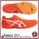 【アシックス】SORTIEMAGIC RP 4 TENKA ソーティマジック RP 4 テンカ/マラソンシューズ/レーシングシューズ/ランニングシューズ/asics(TMM17E)0601 テンカレッド×ホワイト