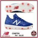【ニューバランス】COMPOSITE BK1 コンポジット/野球スパイク/スパイク NB/new balance/BASEBALL (COMPTB1) TB1(BLUE)