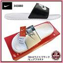 【ナイキ】NIKE BENASSI JDI ベナッシ スポーツサンダル/シャワーサンダル/NIKE (343880) 104 ホワイト/ブラック/ピュアプラチナ
