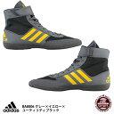 【アディダス】Combat Speed.5 レスリングシューズ コンバットスピード シューズ アディダス/adidas (BA8006) BA8006 グレー×イエロー×ユーティリティブラック