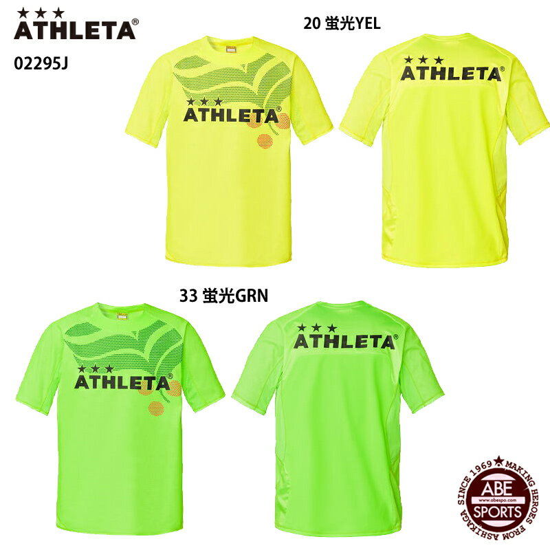 ネコポス選択可アスレタカラープラクティスシャツジュニア/子供服/サッカーウェア/サッカーパンツ/AT