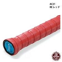 取寄せ品 【ゴーセン】 スーパーグリップバドセン (AC21) RED レッドの画像