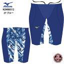 【ミズノ】MX・SONIC G3 ハーフスパッツ 競泳水着/高速水着 メンズ/G3/ハイグレード