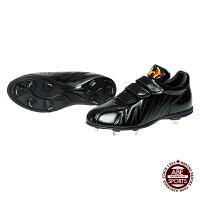 【ワールドペガサス】 樹脂底スパイク ベルトタイプ スパイク 野球/BASEBALL/ワールドペガサス (WSU801) 9090 ブラック/ブラックの画像