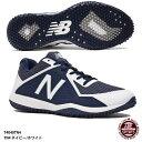 【ニューバランス】T4040TN4 野球トレーニングシューズ/T4040/BASEBALL/newbalance (T4040TN4) TN4 ネイビー/ホワイト