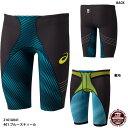 【アシックス】 メンズスパッツ SWIMMING TOP IMPACT LINE 布帛 メンズ 競泳水着 スパッツ (2161A041) 401 ブルースティール