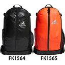 【アディダス】 5T バックパック K 25L スポーツバッグ/バット収納/かばん/野球用品 (GLJ28)