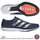 【アディダス】adizero Bekoji 2 m アディゼロベコジ/ランニングシューズ/adidas (DVE60)EH3132 テックインディゴ/シルバーメタリック/..