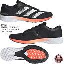 【アディダス】adizero RC2 m アディゼロ/レーシング/マラソンシューズ/ランニングシューズーズ/adidas (DVE61) EE4337 コアブラック/フットウェアホワイト/コアブラック