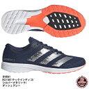 【アディダス】adizero RC2 m アディゼロ/レーシング/マラソンシューズ/ランニングシューズーズ/adidas (DVE61) EG1187 テックインディゴ/シルバーメタリック/ダッシュグレー