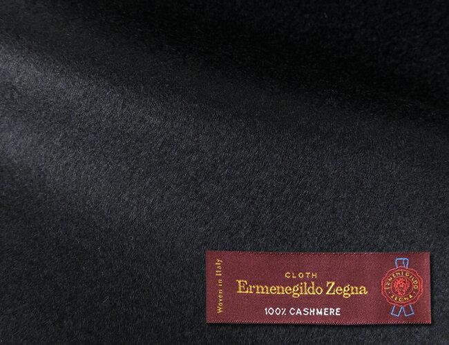 オーダーメイドコート [生地の銘柄] Ermenegildo Zegna [色] ネイビー(濃紺) [柄] 無地 [品質] カシミア100% , 360gr. woven in Italy. [秋冬向け][送料無料]【02P03Dec16】 fs04gm