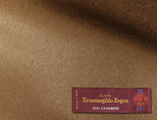 オーダーメイドコート [生地の銘柄] Ermenegildo Zegna [色] ベージュ(薄い茶) [柄] 無地 [品質] カシミア100% , 360gr. woven in Italy. [秋冬向け][送料無料]【02P03Dec16】 fs04gm