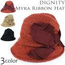 リボン ハット DIGNITY Myra Ribbon Hat全3色 ニット風 レディース