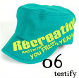 【Free Sweat Work Cap】スウェット ワークキャップ(帽子)シーグリーン 青緑 【あす楽対応_東北】【あす楽対応_関東】【あす楽対応_北陸】【あす楽対応_東海】【あす楽対応_関西】【楽ギフ_包装】【RCP】【RCPfashion】【02P03Sep16】 fs04gm