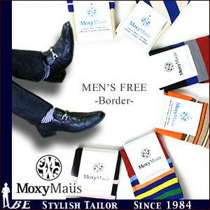 【Moxy Maus】Men's Collection メンズソックス / 靴下カナダデザイン15色[ボーダー/メンズフリー]【02P06Aug16】 fs04gm:オーダースーツ注文紳士服アベ