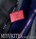 日本を代表する老舗服地ブランド御幸毛織の「MIYUKITEX」高品質の高級な生地でお仕立てする高級オーダーメイドスーツ。( オーダーメード )made in j...