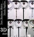 [Nicole Stgilles]ワイシャツ/Yシャツ/ボタンダウン/2枚衿風/ドレスシャツ/メンズ/3D立体ワイシャツ/形態安定[選べる8種類]02P05Apr14M 【140405coupon500】