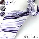 Approach シャープさ際立つ、ストライプネクタイ 色:パープル(紫)、グレー、レッド(赤)/レジメンタルストライプ