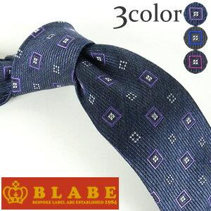 【BLABE/ブレイブ】スクエア小紋柄 シルクネクタイ[色:パープル(紫)、ブルー(青)、ピンク/アベオリジナル]【02P06Aug16】 fs04gm:オーダースーツ注文紳士服アベ
