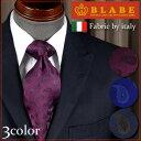 【BLABE/ブレイブ】イタリア生地使用 日本製 シルクネクタイ[ペイズリー柄/アベオリジナル]【02P06Aug16】 fs04gm