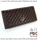 An RK RAS cake loss leather type long wallet (long wallet) [brown tea ]fs2gm]