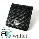 [RUSS-K RAS Kay] two fold wallet wallet [black black / brown tea ]RK 【 after20130610 】]