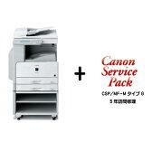 Canon キヤノン A3 モノクロ 複合機 MF7430D+1段カセット+ペディスタルB+5年保証 【02P13Jun14】