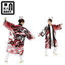 長半纏 半纏 祭 祭り衣装 踊り衣装 よさこい 直印 7945 Lサイズ 1枚から衿に名入れ出来ます