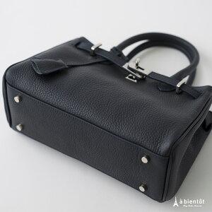 クロア型2WAYミニバッグSサイズ(25cm)(フォーマルバッグハンドバッグかっちりバッグレディース黒ベージュブラックグレージュ白ホワイト2wayショルダー斜めがけショルダーバッグショルダーシンプルかわいいおしゃれミニレディースショルダーバック)