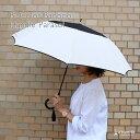 【Ls Scene】エルエスシーン バイカラー バンブーハンドル パラソル(日傘)(晴雨兼用 傘 雨傘 レディース かさ おしゃれ かわいい 可愛い 50cm UV アンブレラ シンプル 無地 カサ 雨具 レイン 配色 プレゼント 母の日ギフト ブランド傘 ブランド 雨晴兼用 兼用 竹 バンブー)