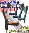 ロフストランドクラッチ アドバンス・オープンカフ(1本)【杖/ステッキ】