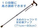 F字型ステッキ調節式 太めチェックグレー(ストラップ付)【アルミ製伸縮式ステッキ/杖】