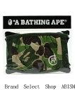 A BATHING APE(エイプ)ABC CAMO MASK(カモ柄マスク)【グリーンCAMO】【新品】BAPE(ベイプ)