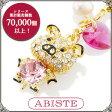 【人気No.1★ストラップ】ABISTE(アビステ) ラッキーミニブタストラップ&イヤホンジャックセット/ピンク 2125532