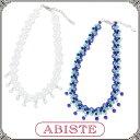 ABISTE(アビステ)ガラスビーズショートネックレス/ホワイト、ブルー1150328 レディース 女性 人気 上品 大人 かわいい おしゃれ アクセサリー ブランド 誕生日 ギフト プレゼント ラッピング無料