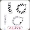 ABISTE(アビステ) 【ウン