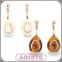 ABISTE(アビステ) ドロップモチーフイヤリング/ホワイト、ブラウン 3401196 レディース 女性 人気 上品 大人 かわいい おしゃれ アクセサリー ブランド 誕生日 ギフト プレゼント ラッピング無料