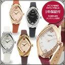 ABISTE(アビステ) アーモンドフェイスベルト時計/ホワイト、ブラック 9400006 レディース 女性 人気 上品 大人 かわいい おしゃれ アクセサリー ブランド 誕生日 ギフト プレゼント ラッピング無料 腕時計 ウォッチ