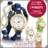 ABISTE(アビステ) 【mamagirl掲載】ロングブレスレット腕時計/ホワイト、ベージュ、ブルー、グリーン 9400033 レディース 女性 人気 上品 大人 かわいい おしゃれ アクセサリー ブランド 誕生日 ギフト プレゼント 腕時計 ウォッチ