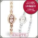 ABISTE(アビステ) オーバルフェイスブレスレット時計/シルバー、ピンクゴールド 9400057 レディース 女性 人気 上品 大人 かわいい おしゃれ アクセサリー ブランド 誕生日 ギフト プレゼント ラッピング無料 腕時計 ウォッチ