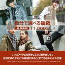 【福袋チケット】福袋 2020 メンズ ダウン ダウンジャケ...