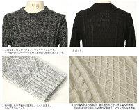 フィッシャーマンニットクルーネックセーター